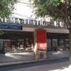 Il Teatro Europa chiude