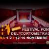 Ritorna il Festival Pontino del Cortometraggio