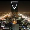 La mia esperienza a Riyad