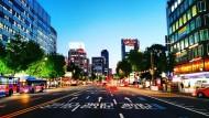 Seoul, la dove i Miracoli accadono