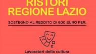 Regione Lazio: sostegno al reddito dedicato ai lavoratori dello spettacolo e della cultura.