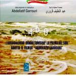 Un documentario sulla tragedia di Lampedusa