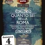 """Al Teatro Europa""""Quanto sei bella Roma"""""""