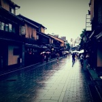 Gion: l'antico quartiere di Kyoto