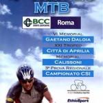 Tutto pronto per il 21° Trofeo MTB 'Città di Aprilia'