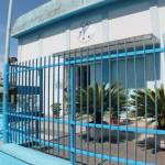 Scintille in Commissione: discordia sul Centro Anziani
