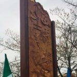 Inaugurato al Parco Friuli il monumento all'Emigrante