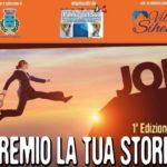 """La Palma del Sud, al via l'evento """"Premio la tua storia"""""""