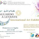 """""""Sguardo a Levante"""": a breve l'inaugurazione della Rassegna internazionale artistica."""
