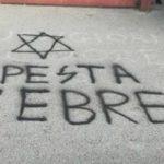 Pomezia: condannate le scritte antisemite che insultano la memoria.